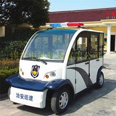 镇江电动巡逻车厂家,小区巡逻电动代步车