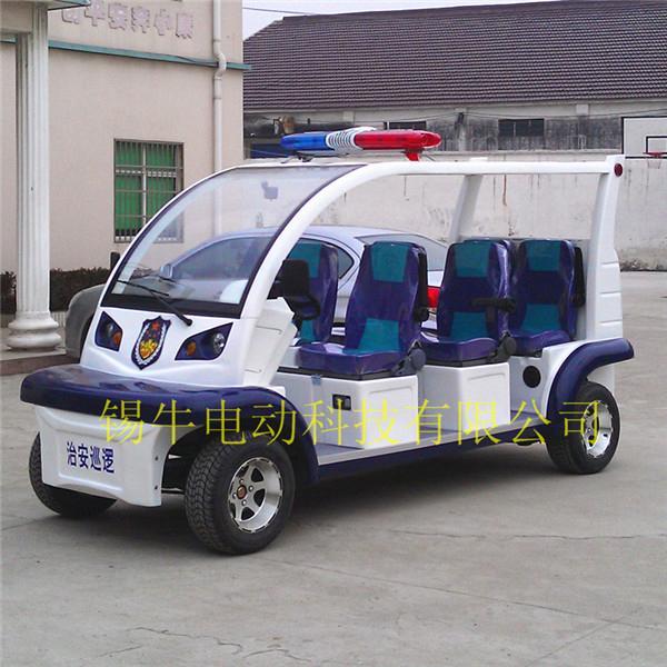 社区治安巡逻电动车,电动巡逻车厂家直销 5