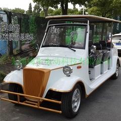 度假村仿古電動老爺車遊覽車價格