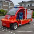 旅遊景區小型電動消防巡邏車報價