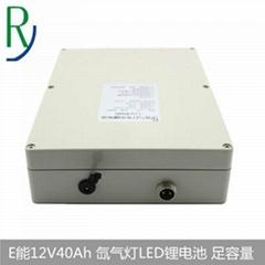 12V40Ah 氙气灯电池