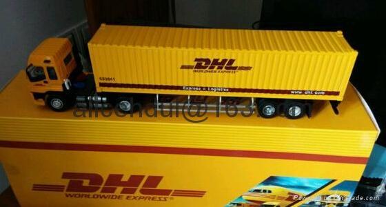 DHL express Service offer China Hongkong Delivery - HDUL3E