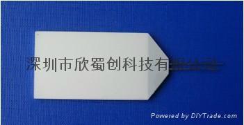 LED導光板背光 4