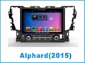 Android system  Car Navigation for Toyota Alphard  9inch with Car dvd 1