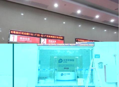 廣州偉源Led室內單色顯示屏  1