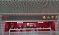 廣州偉源LED室內雙色顯示屏 3