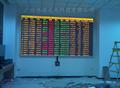 廣州偉源LED室內雙色顯示屏 5