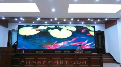 廣州偉源LED室內全彩色顯示屏  1
