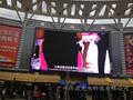 廣州偉源LED室內全彩色顯示屏  2