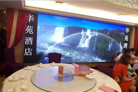 廣州偉源LED室內全彩色顯示屏  3