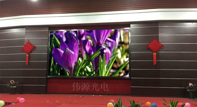 廣州偉源LED室內全彩色顯示屏  5