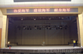 廣州偉源LED室外雙色顯示屏 1