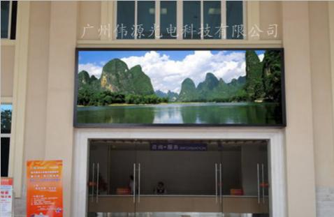 廣州偉源LED室外全彩顯示屏 1