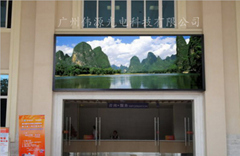 廣州偉源LED室外全彩顯示屏