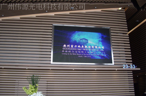 廣州偉源LED室外全彩顯示屏 5
