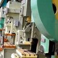 沖床設備回收