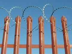PVC Palisade Fence