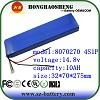 lipo 14.8v 10000mah battery 25c discharge rate rc lipo li-ion polymer battery