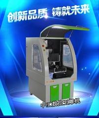 中工機械 ZG-S300數控雕刻機價格