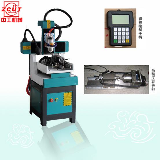 中工機械 ZG-3030D小型電動雕刻機 1