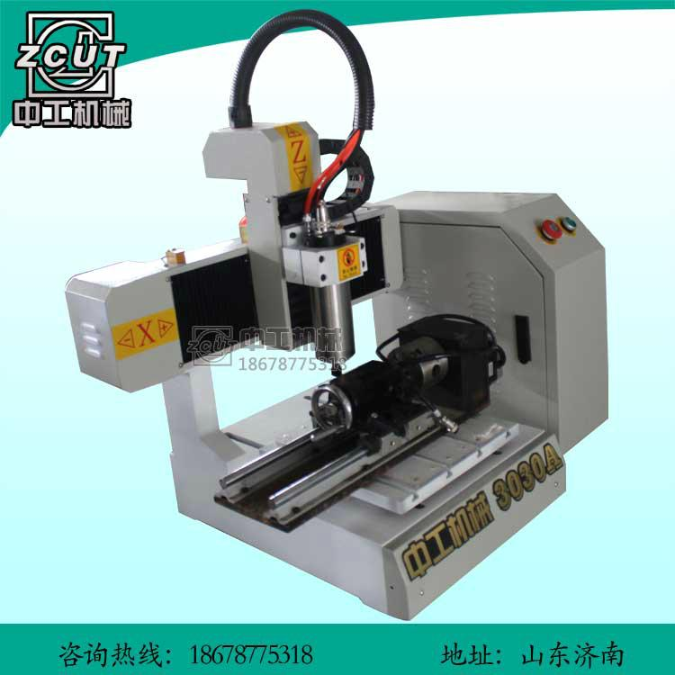 中工機械 ZG-3030A-小型玉石雕刻機 1