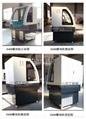 中工機械 S400金屬雕刻機