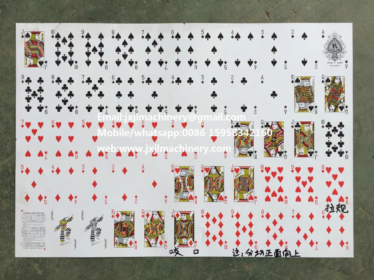 PK54-55 Automatic Poker Cards Slitting Collating Machine 1
