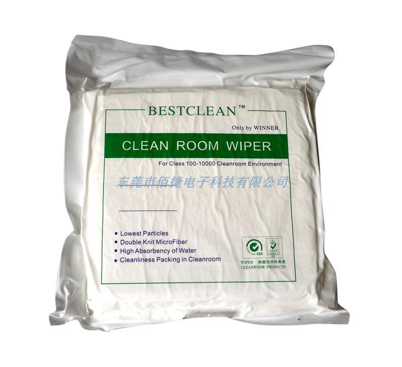 .Cleanroom Wiper 2