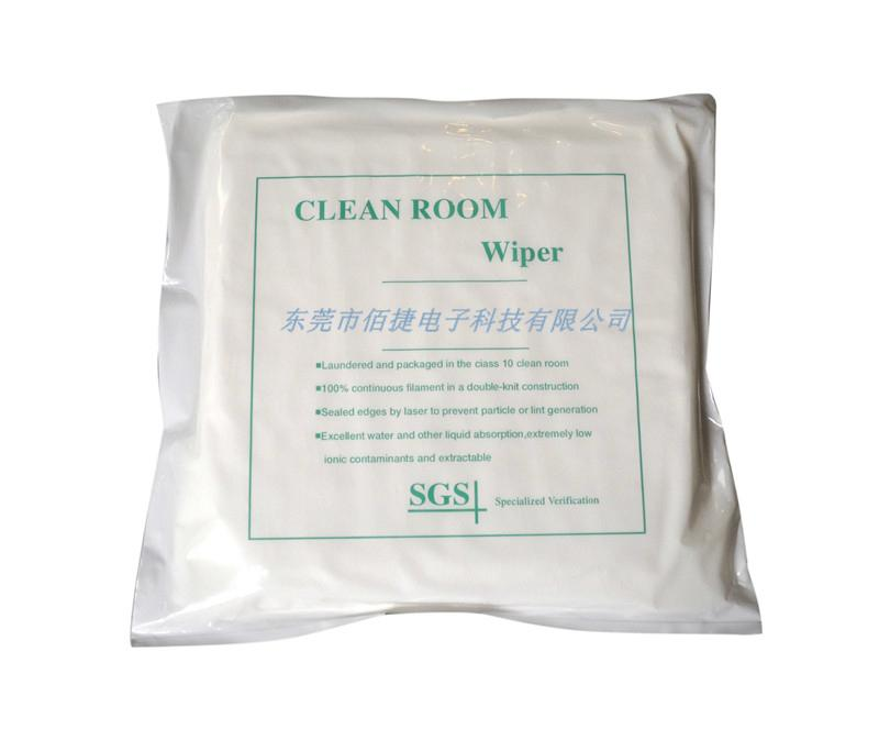 .Cleanroom Wiper 1