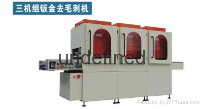 上海激光切割件自动去毛刺设备 1