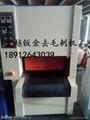 上海激光切割件自动去毛刺设备 5