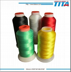 Sell embroidery thread