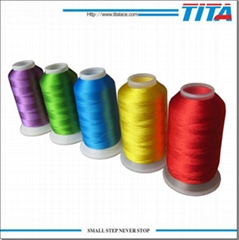 Embroidery Thread Polyester 3000Yards