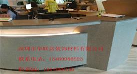 人造石/石英石櫃台 咨詢台  前台台面 醫院前台台面 2