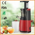 Electric healthy vegetable juicer with 1200mm plug 2