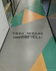 绵阳PVC塑胶地板