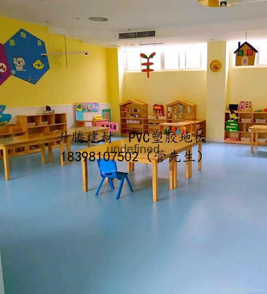 绵阳PVC塑胶地板 2