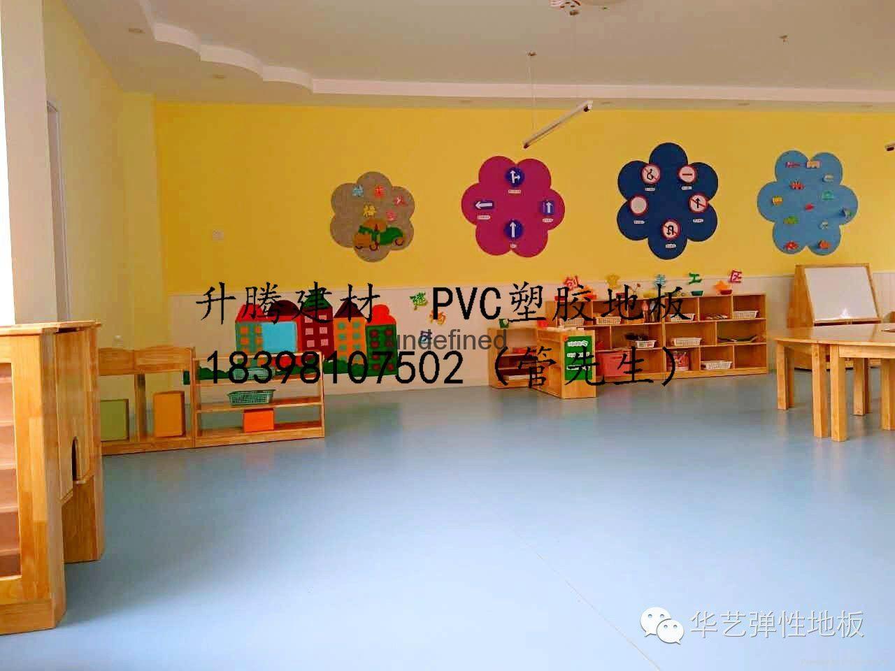 绵阳PVC塑胶地板 3
