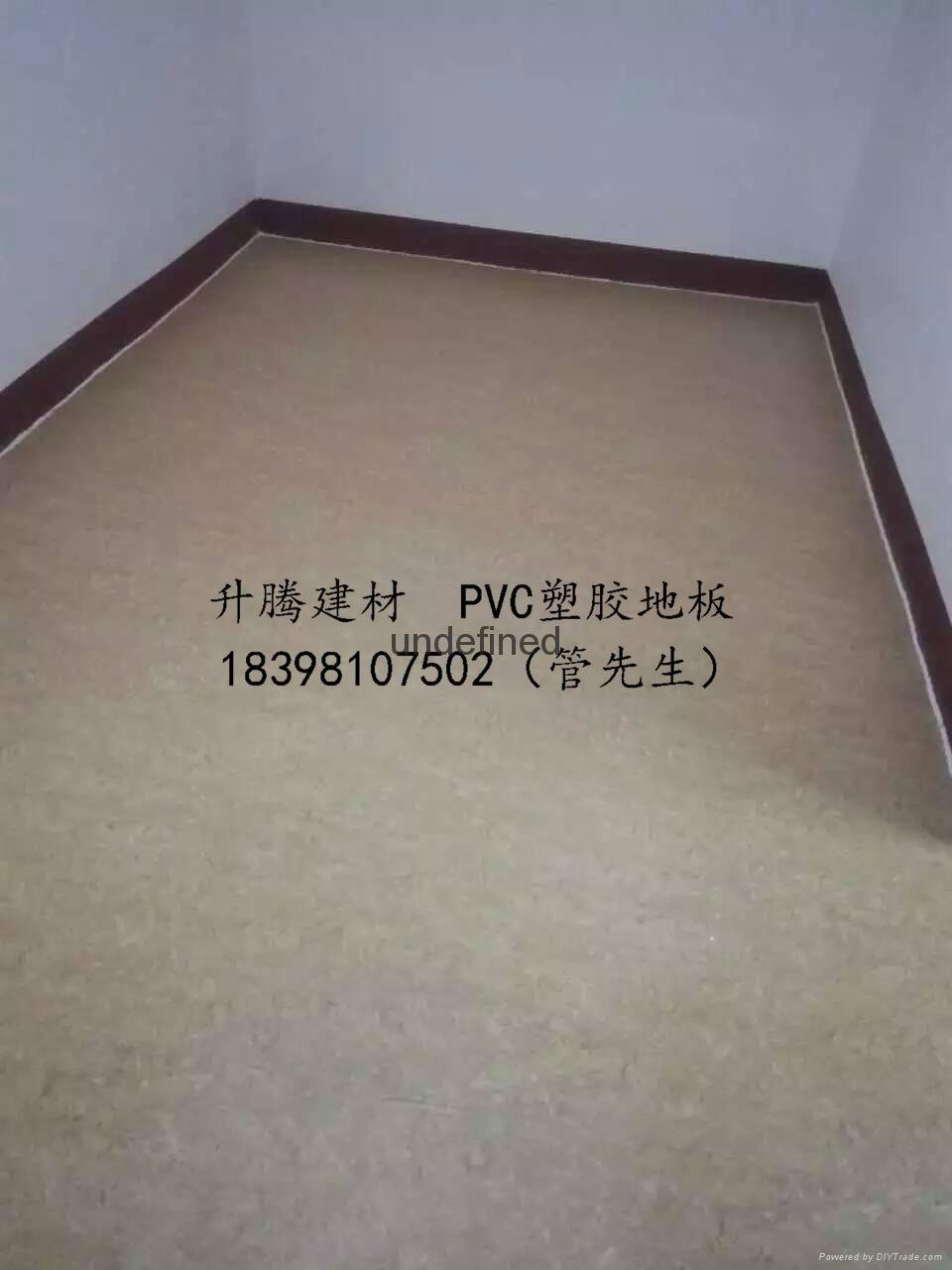 绵阳PVC塑胶地板 4