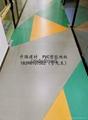 铜梁PVC塑胶地板