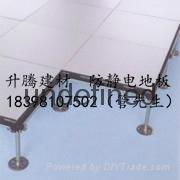 广安防静电地板全钢架空活动地板