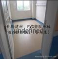遂宁幼儿园PVC地板胶