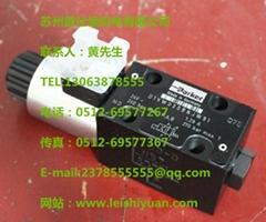 美国parker电磁阀 DSH081CRA120LC