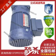 苏州东力减速电机IPL50-3700-100SB