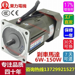 苏州东力齿轮减速电机适用于立体车库智能停车设备
