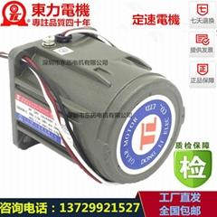 苏州东力刹车电机即带电磁制动功能减速马达