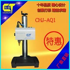 创景厂家直销工业气动标识机 自动化流水线打标机