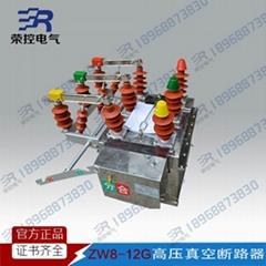 高压真空断路器 户外高压真空断路器 ZW8-12高压断路器