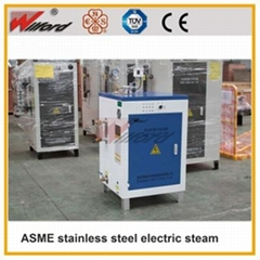 ASME stainless steel electric steam generator