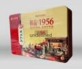 新款精品1956扒雞鐵盒包裝 1